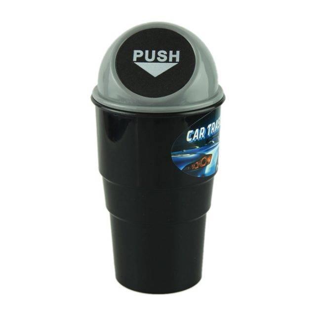 Mini Trash Bin for Car Interior