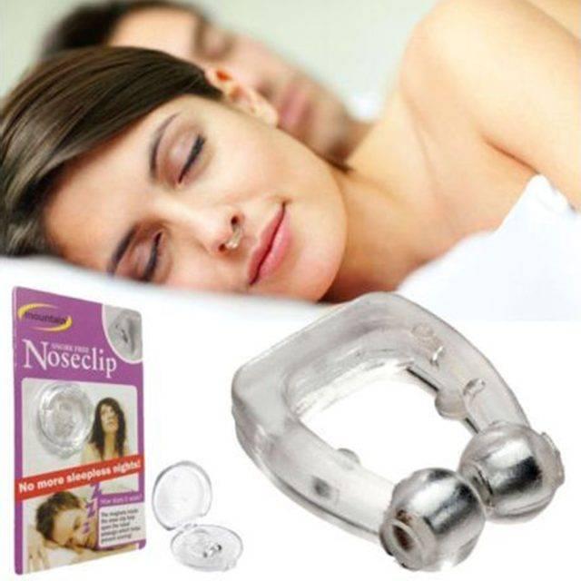Magnetic Anti Snoring Clip