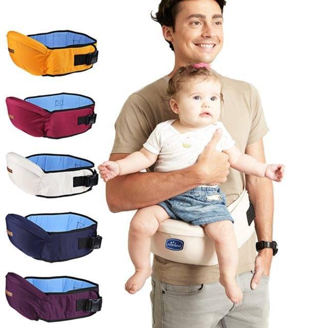 Baby's Waist Hipseat Carrier