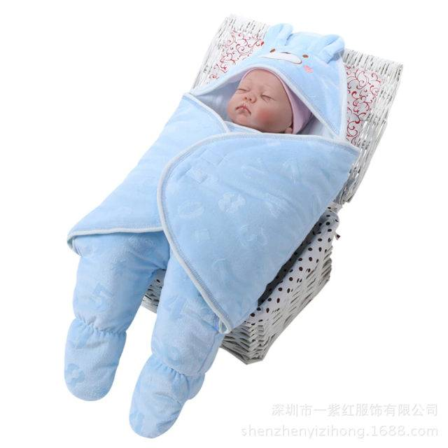 Baby's Plain Cotton Sleeping Bag